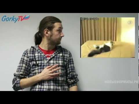 """Город Горький. Интервью с """"Сергеем Безруковым""""?"""