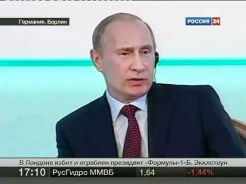 Путин порвал немцев !!! :))) Я ПЛАКАЛ !