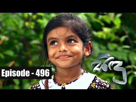 Sidu | Episode 496 02nd July 2018