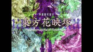 Touhou Judgement in the Sixtieth Year ~ Fate of Sixty Years (Touhou 9, PoFV) [HD]