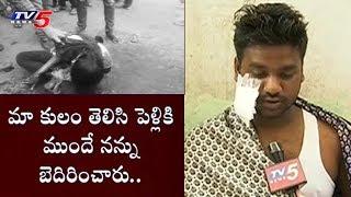 తక్కువ కులం అనే కక్షతోనే.. | Sandeep Responds On Honour Killing Incident