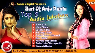 download lagu Anju Panta  Nepali Songs  Jukebox gratis