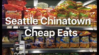 Food Vlog 1: Seattle Chinatown Cheap Eats