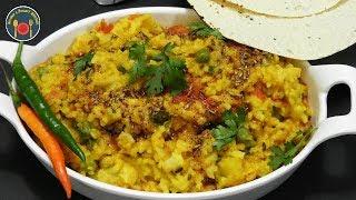 मकर संक्रांति खिचड़ी हैल्दी और टेस्टी  - Makar Sankranti Recipe - Seemas Smart Kitchen