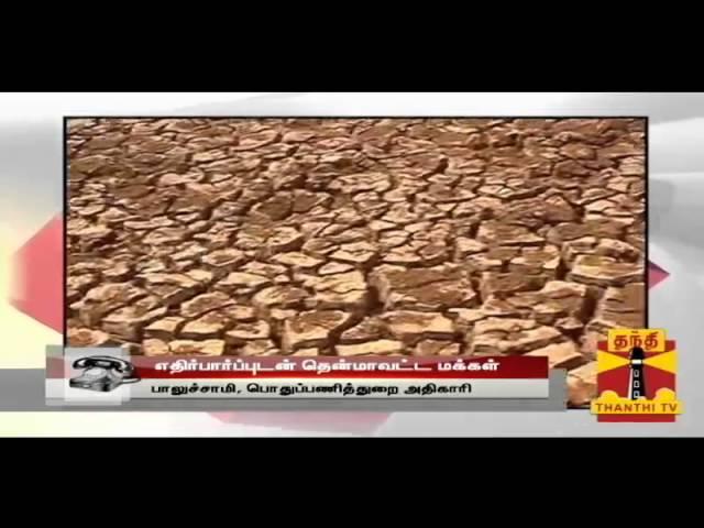 """Ullathu Ullapadi - """" Cauvery-Gundaru Link Project? """" (06/08/2014) - Thanthi TV"""