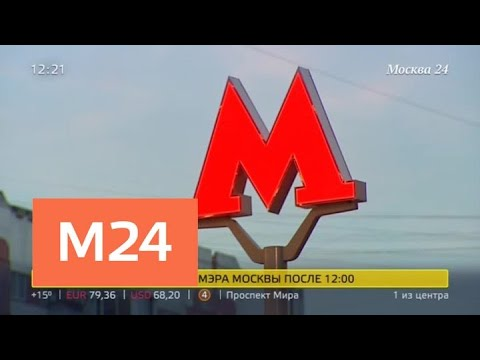 Подорожает ли аренда жилья в районе новых станций метро - Москва 24