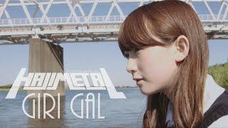 Download Lagu HAJIMETAL(ハジメタル)「GIRI GAL」 (featuring 金子理江) Gratis STAFABAND