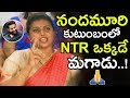 Roja Said Jr NTR Is The Only One Man In Nandamuri Family || Roja Super Words About NTR || NSE