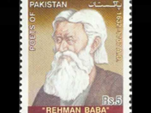Kalam Da Rahman  Baba