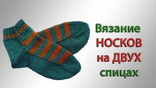 Deux par deux в украине детская одежда оптом