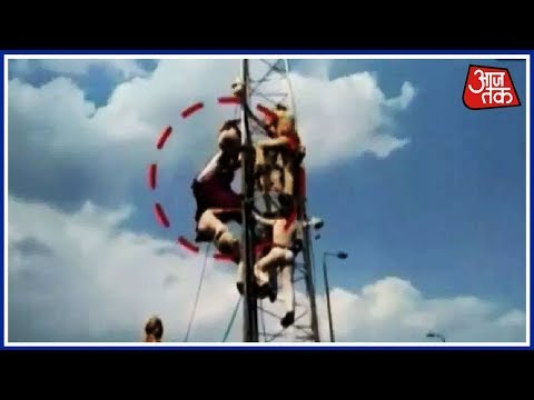 Bhopal: ASHA Workers Climb Mobile Tower Demanding Pay Hike; Falls 30 Feet Down