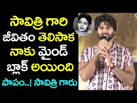 Vijay Devarakonda Emotional Speech About Savitri at Mahanati Movie Success Meet #9RosesMedia