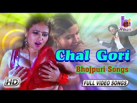 Bhojpuri Songs - Chal Gori Le Jabo Tohake Hamar Gawn   New Bhojpuri Songs 2016   HT Music