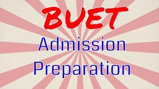 BUET Admission Preparation   Jol-Pi