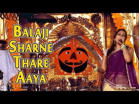 Marwadi Desi Bhajan | Balaji Sharne Thare Aaya | Neeta Nayak Live | Balaji Bhajan | Rajasthani Songs video