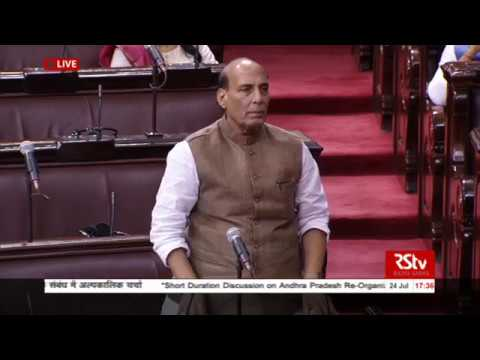 Minister Rajnath Singh's Reply|Short Duration Discussion on Andhra Pradesh Re-Organization Act, 2014