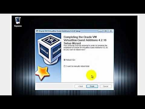 Как сделать полный экран в virtualbox