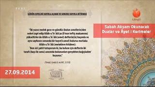Cübbeli Ahmet Hocaefendi - Sabah Akşam Okunacak Dualar ve Âyet i Kerimeler