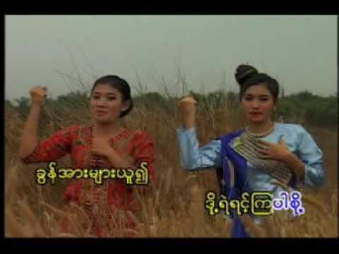 Burmese gospel song