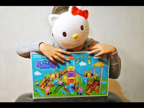 ❀Открываем набор Свинка Пеппа и детская площадка❀ Open set Peppa Pig and playground
