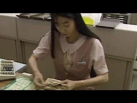 Bank of Japan takes on deflation