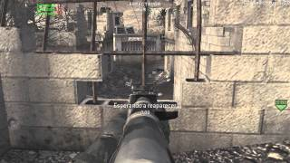 COD4 Cuartel  General - Ghost by HJL