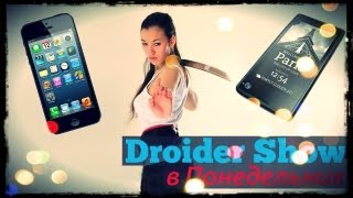 Droider Show #71. Русский iPhone VS iPhone 5
