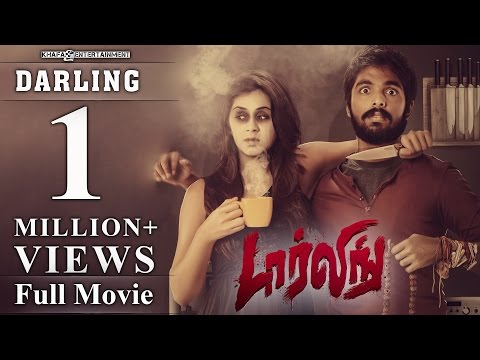 Darling - Full Movie | 2015 | G. V. Prakash Kumar | Nikki Ga