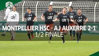 Coupe Gambardella 2017, demi finale : Montpellier Auxerre (2-1), le résumé