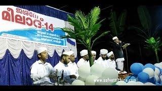 Jashne Meelad 2014 Burdha Majlis at Vettichira