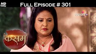 Kasam - 10th May 2017 - कसम - Full Episode (HD)