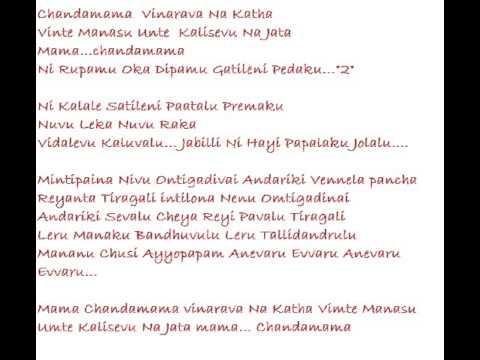 Mama Chandamam Old Telugu Song Melody Sambarala Rambabu video