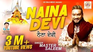 Naina Devi - Master Saleem - Navratri Special Bhajans and Songs - Jai Bala Music