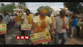 MLA Venkata Siva Rama Raju starts cycle yatra in West Godavari district