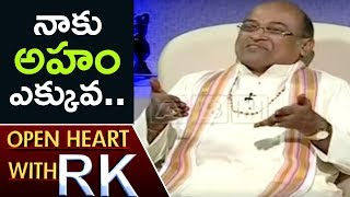 Garikapati Narasimha Rao Over His Struggles In Initial Days | Open Heart With RK | ABN Telugu