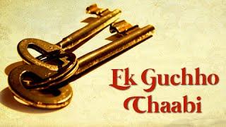 Ek Guchho Chaabi By Salil Chowdhury - Bengali Poem Recitation - Bangla Kobita Abritti