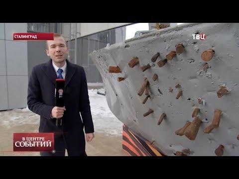2.02.2018. В центре событий с Анной Прохоровой