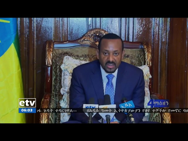 New Year Message From Our Prime Minister Dr. Abiy