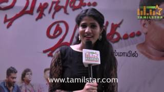 Nivedhitha At Vanga Vanga Movie Audio Launch