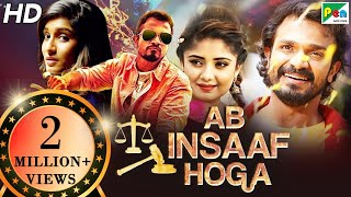 Ab Insaaf Hoga (Eradu Kanasu) | New Hindi Dubbed Full Movie | Vijay Raghavendra, Karunya Ram