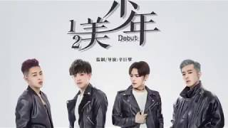 [OST] 1/2 Anh Chàng Đẹp Trai OST | Tuyển Người Đẹp Nhất - Vương Căng Lâm