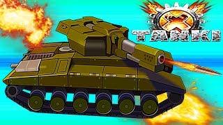 Новая МУЛЬТИК игра Танки X #19 онлайн игра как мультфильмы про танки икс онлайн видео для детей