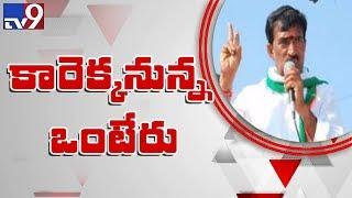 Congress leader Vanteru Pratap Reddy to join TRS