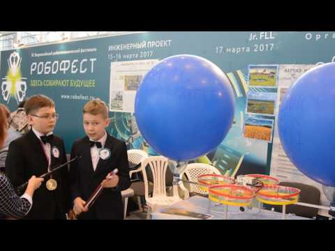 Общероссийский конкурс проектов 2017