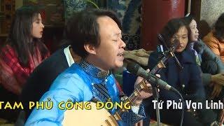 [Full HD] Cô Đôi Thượng Ngàn -(Bản đẹp) Thanh Đồng  Nguyễn Thị Ngọc