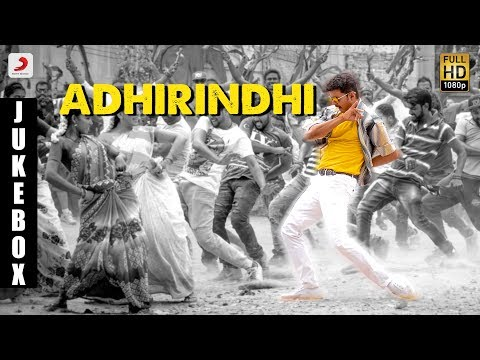 download lagu Adirindhi - Telugu Jukebox  Vijay  A R gratis