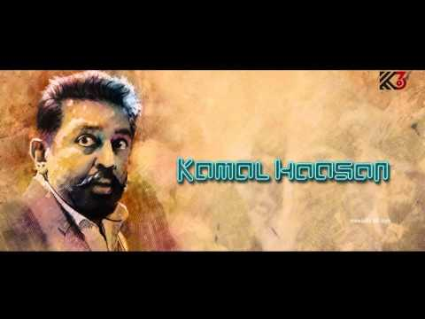 Exclusive interview with Kamal Haasan | Prix Henri Langlois 2016 - Paris