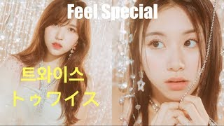 "Twice ""Feel Special"" Teaser Mix (OT9) 트와이스 - トゥワイス"