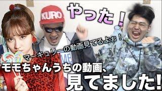 【衝撃】TWICEハイタッチ会レポ!モモ・ミナが完全認知してくれてた!