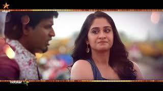 Vinayaka Chathurthi Special | Saravanan Irukka Bayamaen - Promo 3